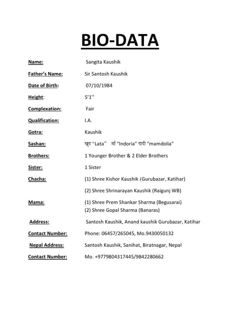 6  bio data forms  u2013 word templates